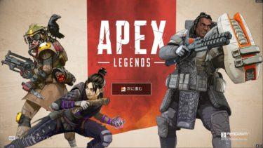 Apex Legendsがリリースから1ヶ月でユーザー数5000万人突破!