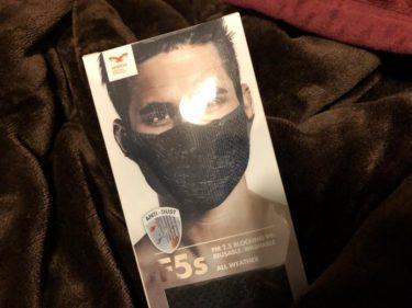 花粉症があまりにもしんどいので花粉症対策としてスポーツ用フェイスマスク「NAROO MASK F5s」を買ってみた
